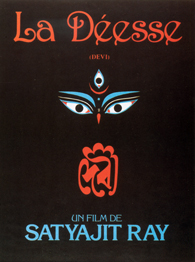 DEESSE (LA) - film de Ray