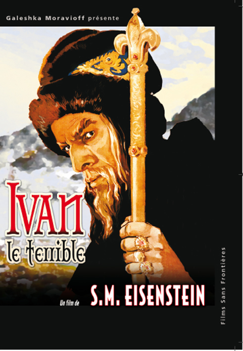 IVAN LE TERRIBLE - film de Eisenstein