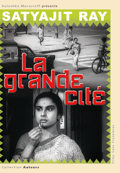 GRANDE CITE (LA) - film de Ray