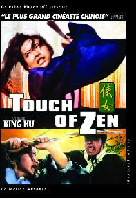 TOUCH OF ZEN