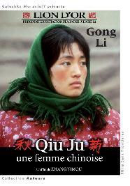 QIU JU, UNE FEMME CHINOISE